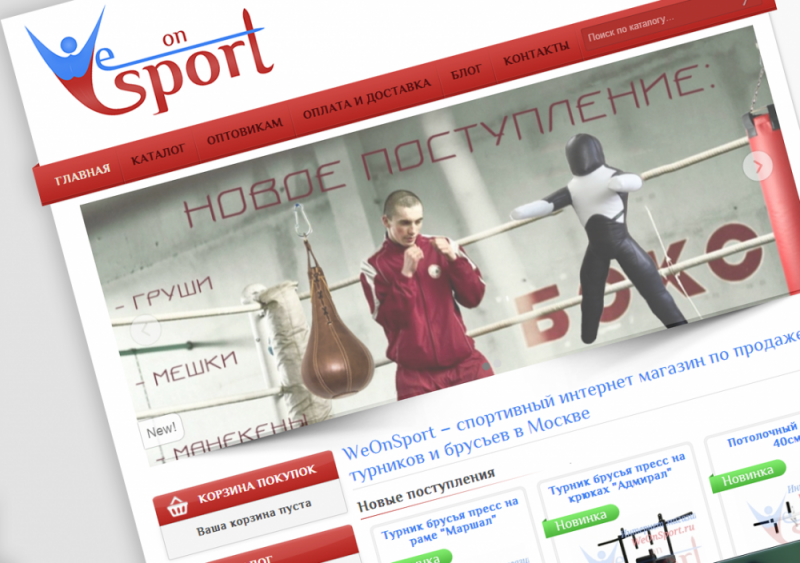 Weonsport.ru